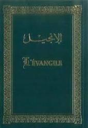 L'Evangile