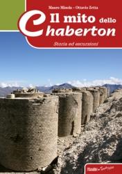 Il mito dello Chaberton