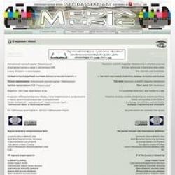 Mediamuzyka