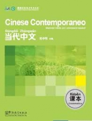 Cinese contemporaneo