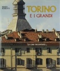 Torino e i grandi