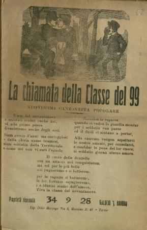 La chiamata  della classe del 99