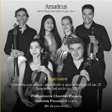 Concerto per violino, pianoforte e quartetto d'archi op. 21