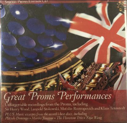 Great proms performances