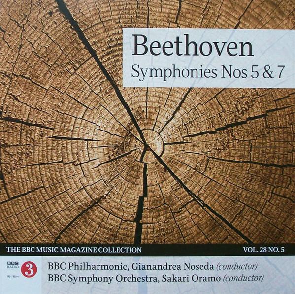 Symphonies nos 5 & 7