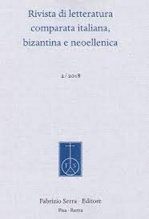 Rivista di letteratura comparata italiana, bizantina e neoellenica